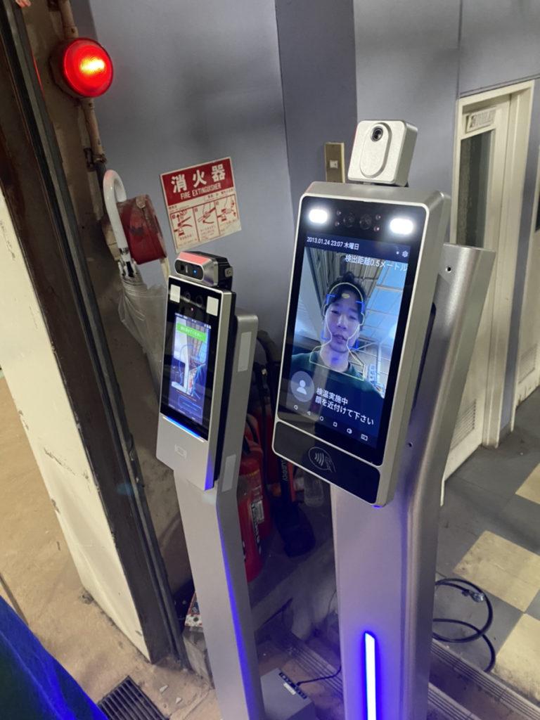 顔認証個別検温システム 使用写真2